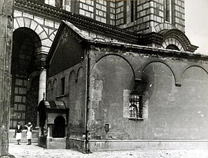 St. Mark's Church, Belgrade - Old church after bombing.