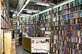 Bookstore, Haifa (23306600434).jpg