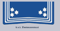 Bootsmannsmaat k.u.k. Kriegsmarine.png