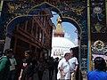 Boudhha, Kathmandu 44602, Nepal - panoramio.jpg