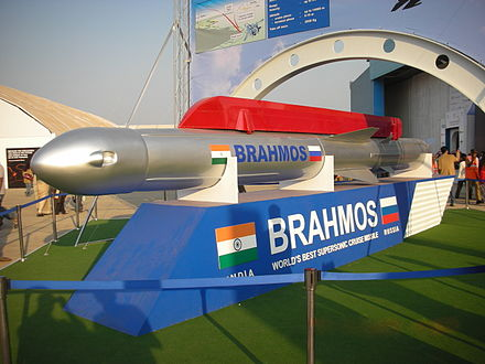 Russian-Indian Supersonic cruise missile BrahMos. BrahMos.jpg