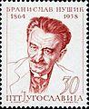 Branislav Nušić 1965 Yugoslavia stamp.jpg