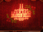 Branson Belle stage curtain 2005.jpg