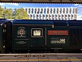 British Rail Class 43093 of Great Western Railway (First Group), Newport railway station, September 2020.jpg