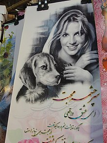 Britney Spears on a Persian poster.jpg