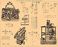 Brockhaus and Efron Encyclopedic Dictionary b65 358-2.jpg