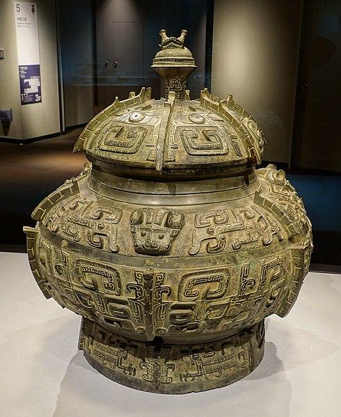 File:Bu jar with Taotie design, China, Shang dynasty, 13th-11th century BC, bronze - Tokyo National Museum - Tokyo, Japan - DSC08459.jpg