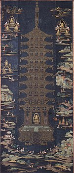 A painting in portrait format on blue background. The center is occupied by an 11 storied pagoda. An image of a buddha is seen in the lowest story. The pagoda is surrounded by images of people, deities and landscape.