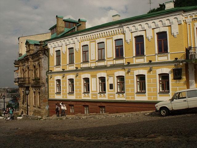 Дом в Киеве, в котором в 1906—1921гг. жил Булгаков