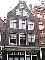 Buiten Brouwersstraat 18.JPG
