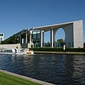 Bundeskanzlerinnenamt - panoramio - Immanuel Giel (2).jpg