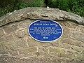 Burton Dean Park - off North Road - geograph.org.uk - 1897400.jpg