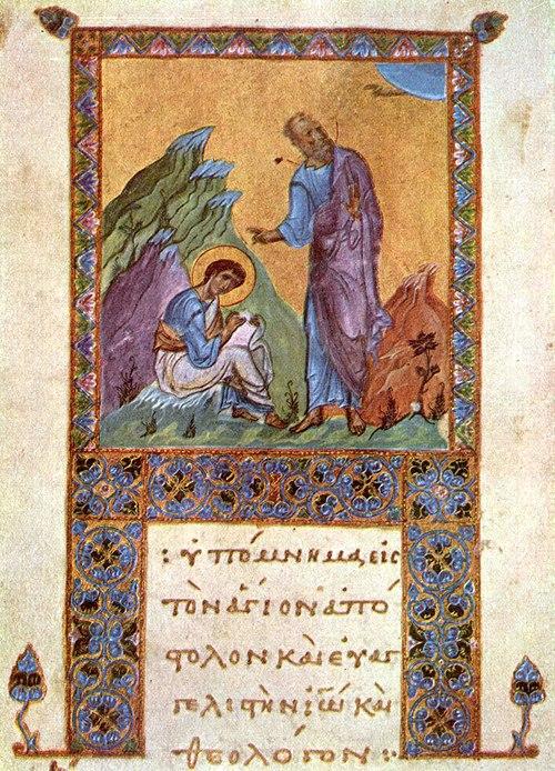 Dating Uuden testamentin evankeliumit