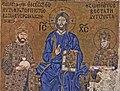 ΑΓΙΑ ΣΟΦΙΑ 120px-Byzantinischer_Mosaizist_um_1020_001