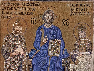 "Byzantine Greeks - 11th century Hagia Sophia mosaic. On the left, Constantine IX ""Emperor faithful in Christ the God, king of the Romans""."
