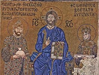 "Byzantine Greeks - 11th century Hagia Sophia mosaic. On the left, Constantine IX ""Emperor faithful in Christ the God, king of the Romans""."