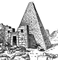 Encyclopaedia Biblica cover