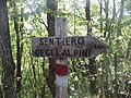 CAI 301 B17 Segnavia.jpg