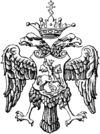 COA by Ivan IV of Russia 1577.png