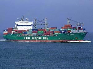 CSCL Genoa p1 Port of Rotterdam 08-Apr-2007.jpg