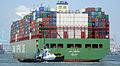 CSCL Jupiter (ship, 2011) 002.jpg