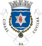 Covilhã coat of arms