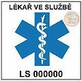 CZO05 Označení vozidla praktického lékaře ve službě - 2006.jpg