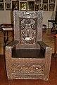 Cadira d' Alfàbia - Jardines de Alfàbia.jpg