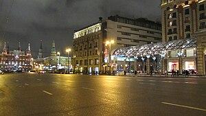 Tverskaya Street - Tverskaya Street in the 21st century