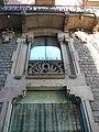 Casa Enric Batlló P1420911.jpg