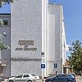 Casa Universitarilor, Cluj-Napoca-9944.jpg