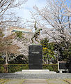 Cenotaph for bombing of Hamamatsu in WWII.JPG
