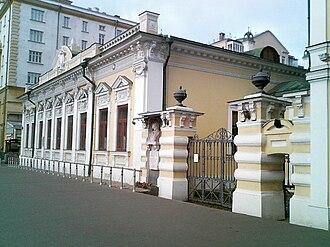 Novinskiy Boulevard - Image: Chaliapin home on Novinsky Blv