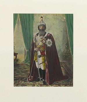 Chandra Shumsher Jang Bahadur Rana - Maharaja Sri Teen Chandra Shamsher Janga Bahadur Rana