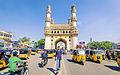 Char minar masjid.jpg