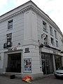 Charles Darwin - Fish Strand Hill HSBC.jpg