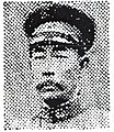 Cheng Zhiyuan.jpg