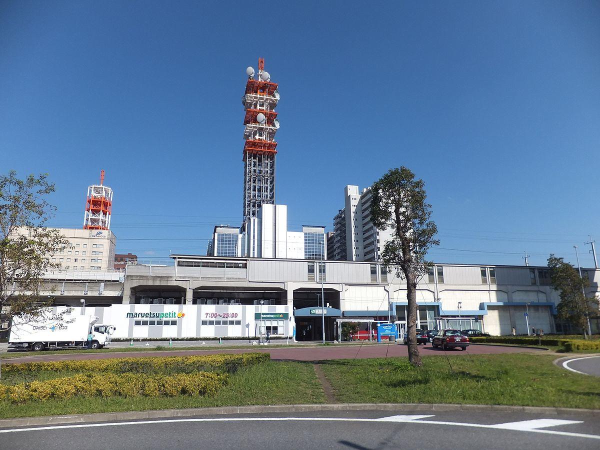 千葉みなと駅 - Wikipedia
