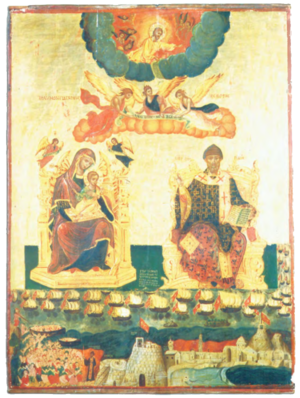 Ottoman–Venetian War (1714–1718) - The miracle of Corfu; byzantine icon in Santa Maria Assunta church of Villa Badessa, Italy