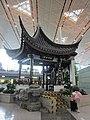 China IMG 4116 (29707958876).jpg
