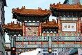 Chinatown Gateway 2 (27078882164).jpg