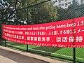 Chinese, English, Japanese and Korean Anti COVID-19 slogan in Suzhou.jpg