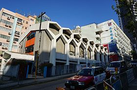 Chinese Methodist School (North Point, full view and deep blue sky).jpg