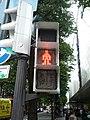 Chunky LED pedestrian signal (red) (18781760696).jpg