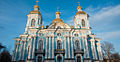 Church in Saint Petersburg.jpg