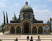 The Church of the Beatitudes on the northern coast of the Sea of Galilee.