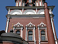 Church of the Deposition of the Robe in Donskaya 26.jpg