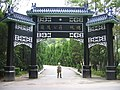 Cihu President Chiang Mausoleum entrance.JPG