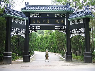 "Tai tou - Example of a Nuo tai on the Paifang at the Cihu Presidential Burial Place in Taiwan. It reads (from right to left) ""President (space) Lord Chiang's Mausoleum"""