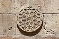 Citadelle d'Alep - motif circulaire.jpg